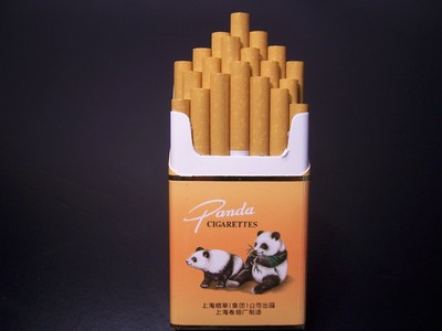 The Chinese may judge your social class based on what you smoke.