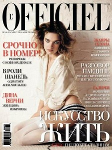 natalya-vodyanova-lofficiel-russia-may-1