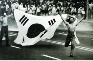 The Gwangju Democratic Uprising in May, 1980.
