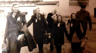 The Indans Family arriving to America from Latvia circa mid 1940s